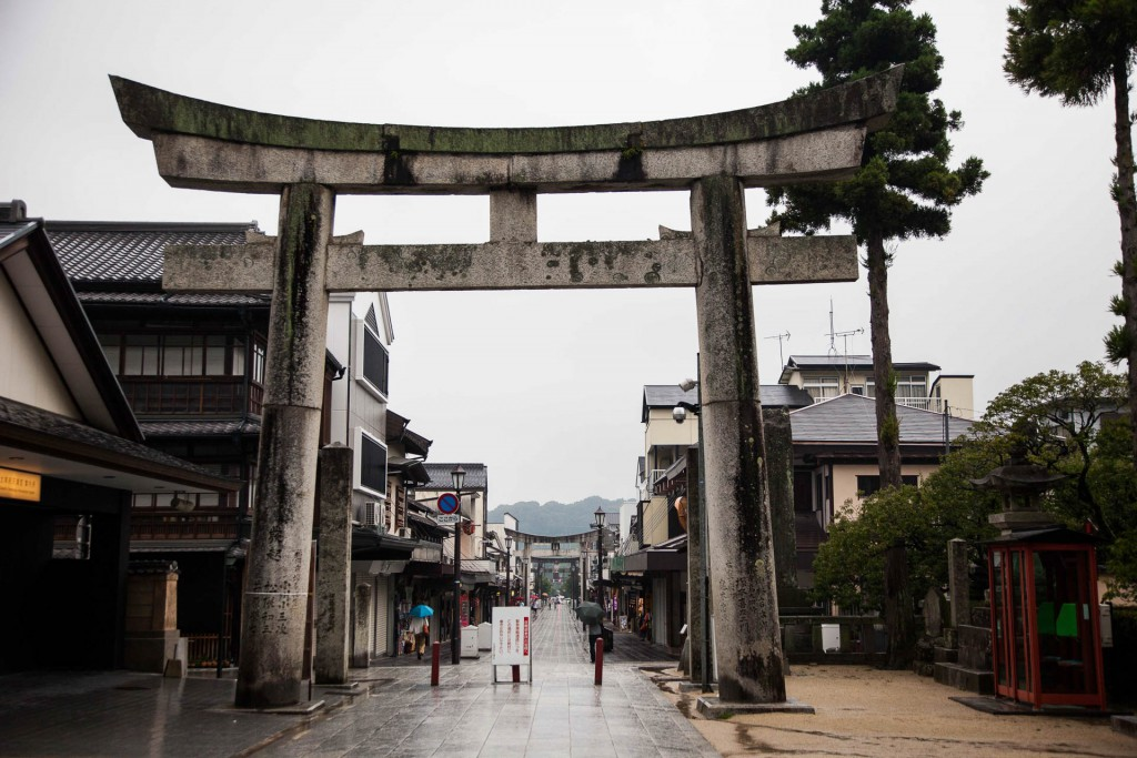 Entrance to the Dazaifu Shrine