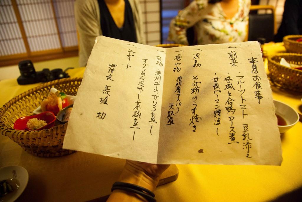 Traditional Shinano cuisine