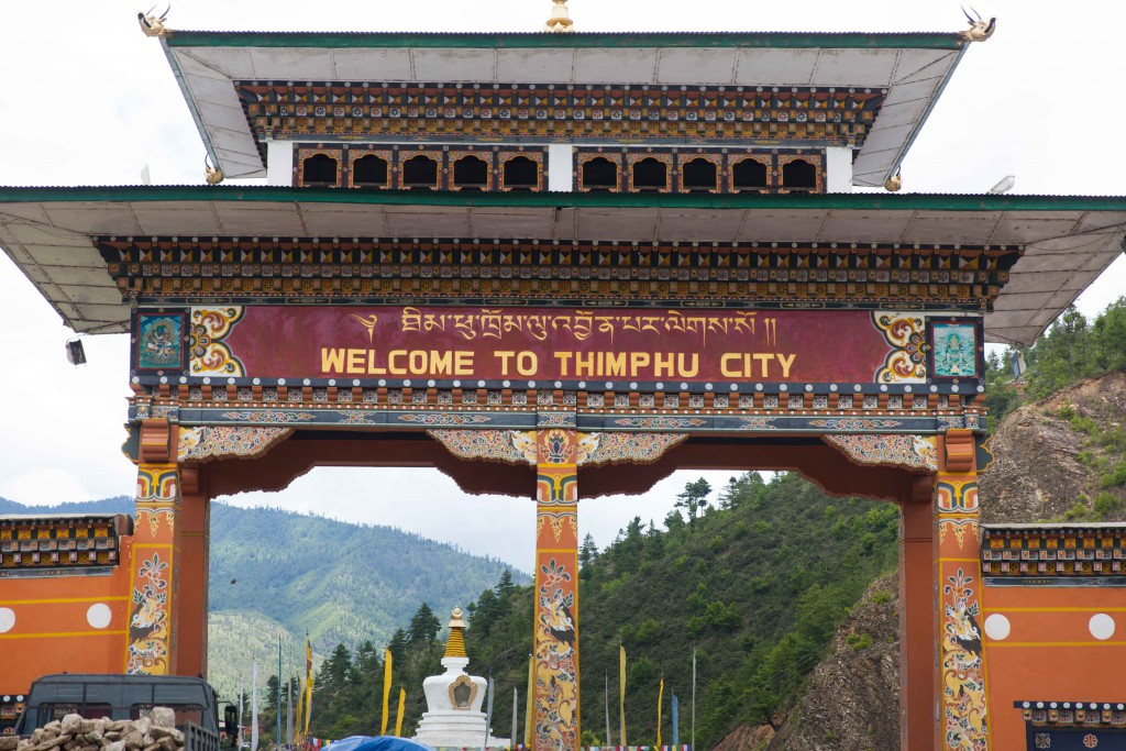 The gate to Thimphu City, the capital of Bhutan. This capital has its fair share of firsts and surprises!