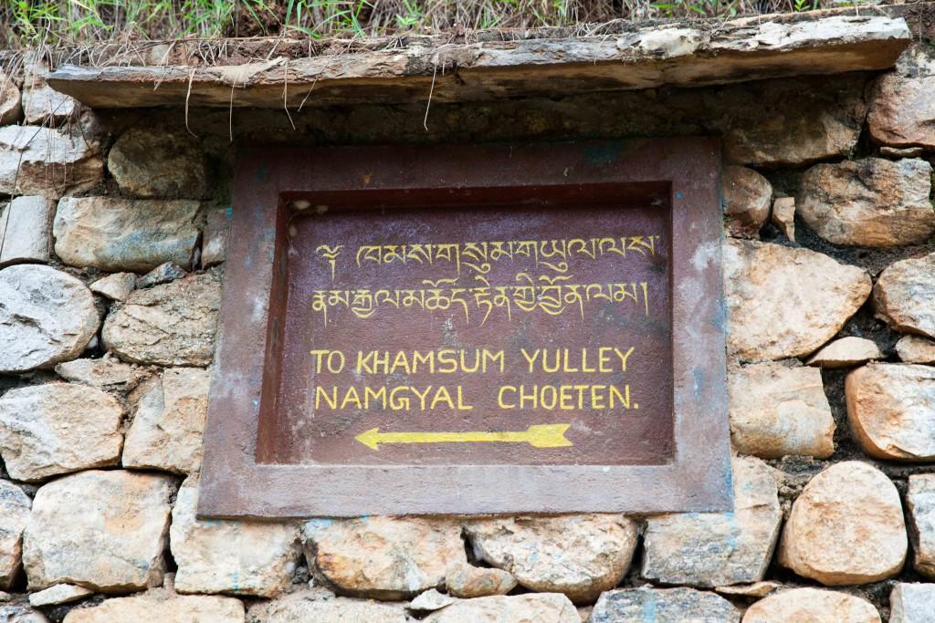 Climbing up to Khumsam Yulley Namgyal Chorten.
