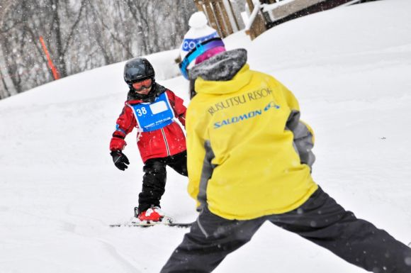 Ski down white slopes of snow at Rusutsu Resort!
