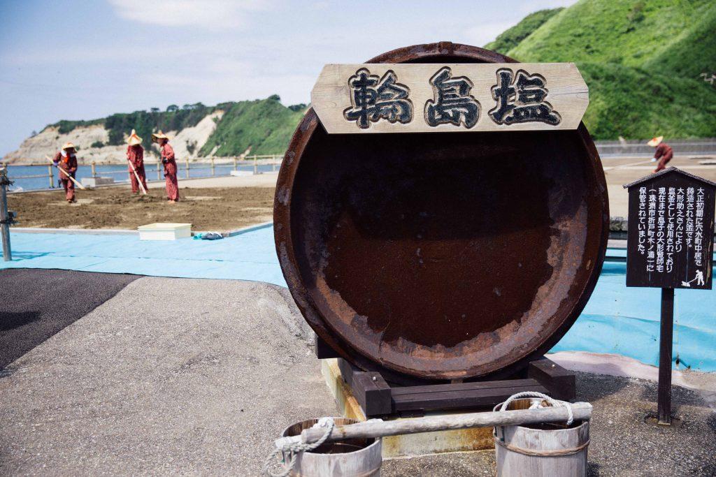 The Agehama Enden Salt Pan in Suzu City, 30 minutes from Wajima Asaichi.