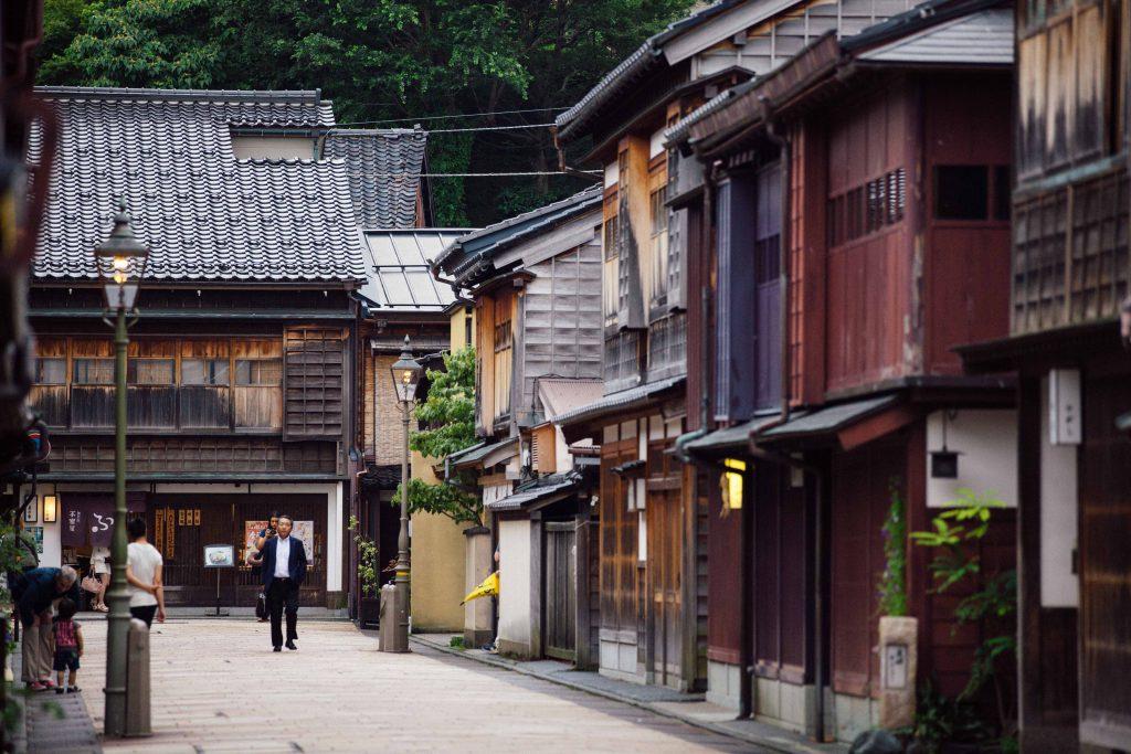 Taste Japan Old and Gold